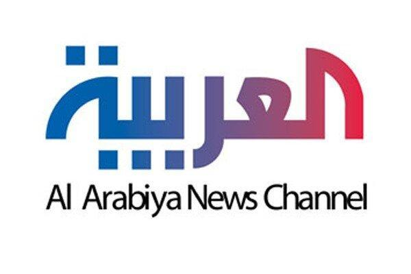 فعالیت شبکه های العربیه و الحدث عربستان در عراق ممنوع می گردد