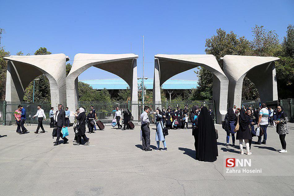 نهمین کنفرانس بین المللی پیشرفت خرداد 99 برگزار می شود