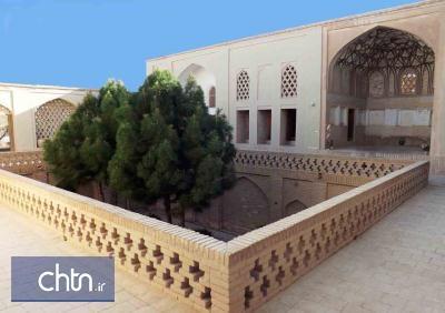 تملک 4 بنای تاریخی در نایین