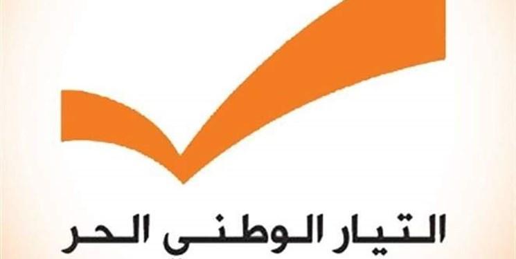 حزب رئیس جمهور لبنان: الحریری تا پنجشنبه نامزدی برای نخست وزیری پیشنهاد دهد
