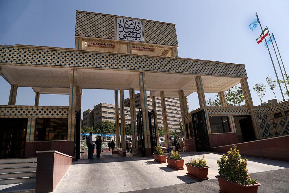 خبرنگاران دانشگاه علوم پزشکی شهیدبهشتی؛ بازوی قدرتمند بهداشت کشور