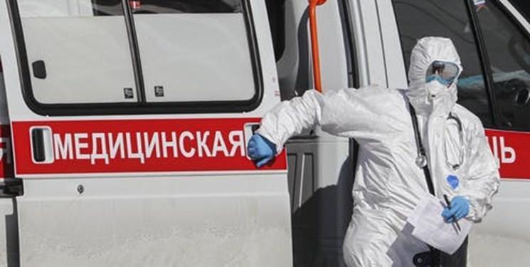 شمار مبتلایان به ویروس کرونا در روسیه به 147 مورد افزایش یافت