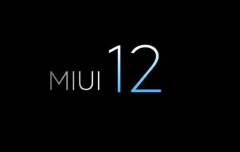 رابط کاربری MIUI 12 شیائومی احتمالا آخر این ماه رونمایی می گردد