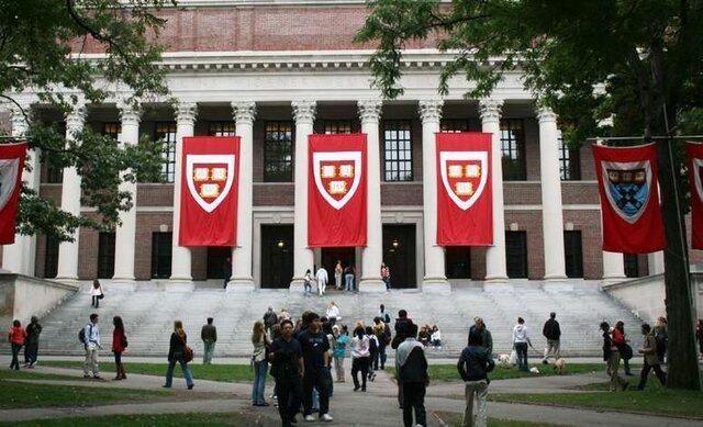 زمان بازگشایی دانشگاه هاروارد اعلام شد