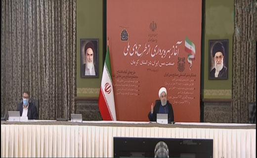 بهره برداری از طرح های ملی صنعت مس ایران در استان کرمان