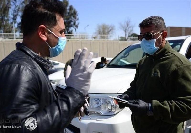 کرونا، ثبت 95 مورد جدید ابتلا در عراق؛ شمار فوتی ها به 112 نفر رسید