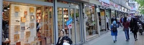 خرید مغازه در منطقه یک تهران چقدر خرج دارد؟