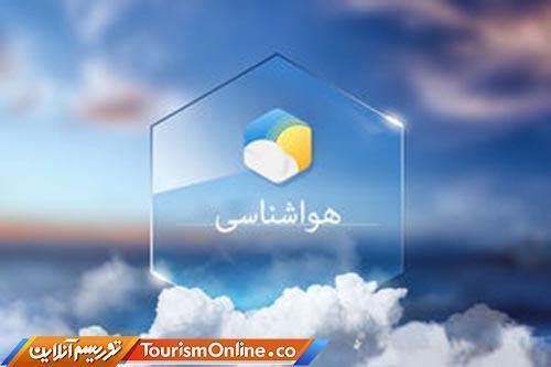 شرایط آب و هوایی ایران در سه روز آینده، کدام مناطق بارانی می شوند؟