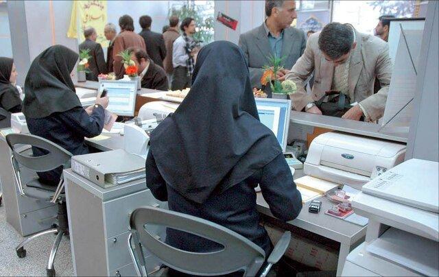 از 10 خردادماه همه کارکنان باید در محیط کار خود حضور داشته باشند