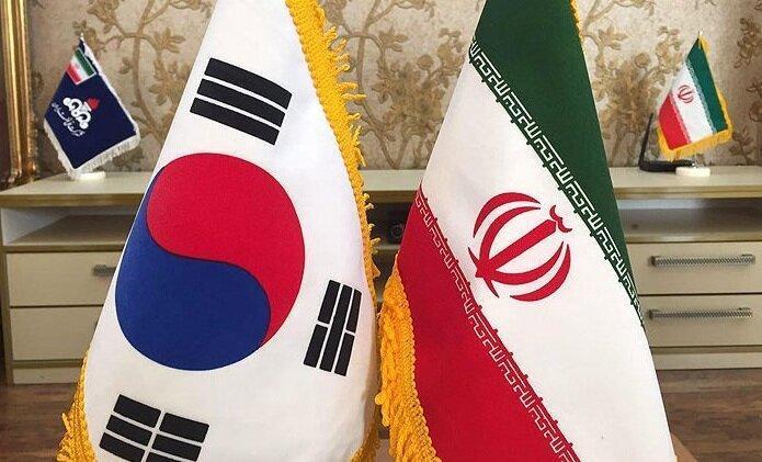 چرا کره جنوبی با وجود معافیت از تحریم،با ایران دشمنی می کند؟