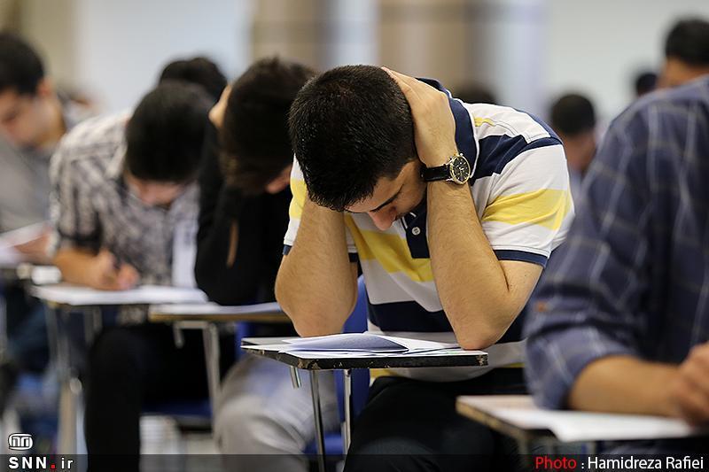 تغییر زمان برگزاری آزمون دکتری تخصصی و پژوهشی وزارت بهداشت ، 8 حوزه امتحانی از لیست محل ارزیابی حذف شدند
