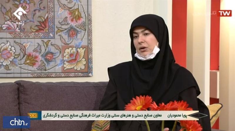 افزایش تعداد نمایشگاه ها و مکان های فروش صنایع دستی در استان ها