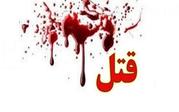 قتل دندانپزشک خرم آبادی با ضربات چاقو