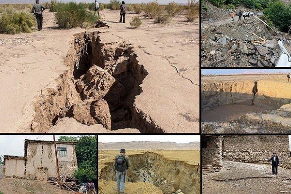 شناسایی مسیرهای فرونشست زمین در استان البرز