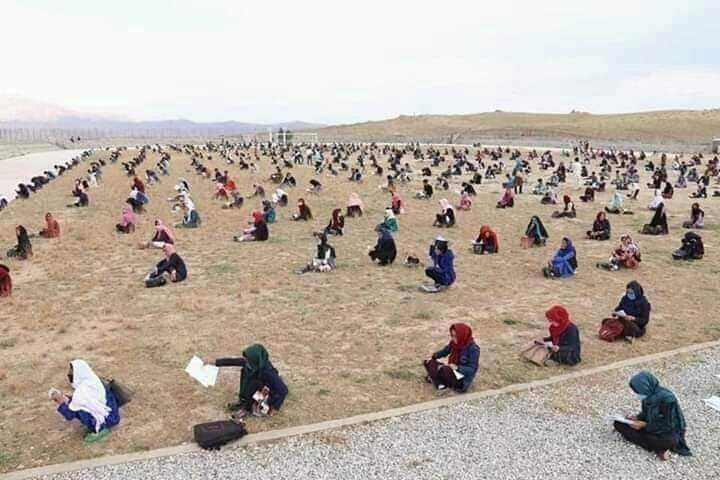 کنکور کرونایی افغانستان