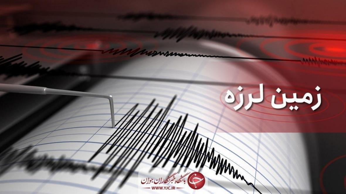 زلزله 2.9 ریشتری قیام دشت مصدومی نداشت