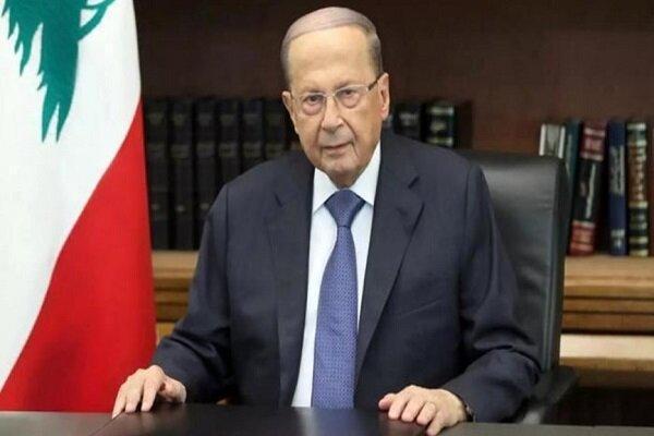 موضع گیری میشل عون در نشست حمایت از بیروت و ملت لبنان