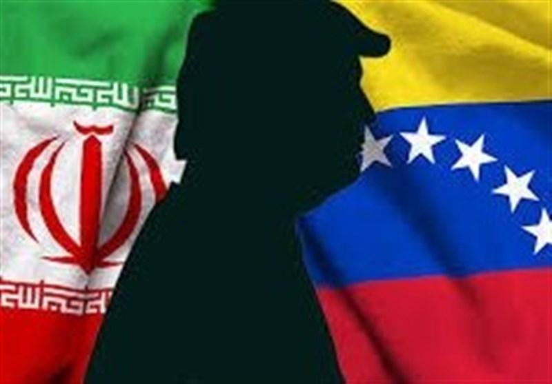 دیپلمات آمریکایی: ایران و ونزوئلا در صدر اولویت های ما هستند