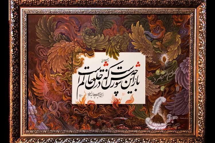 بیشترین مسائل خرافی در دوره قاجار در شعر عاشورایی رواج پیدا کرد