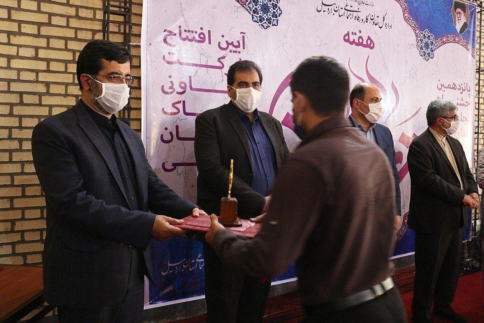 خبرنگاران 20 تعاونی برتر استان اردبیل تجلیل شدند