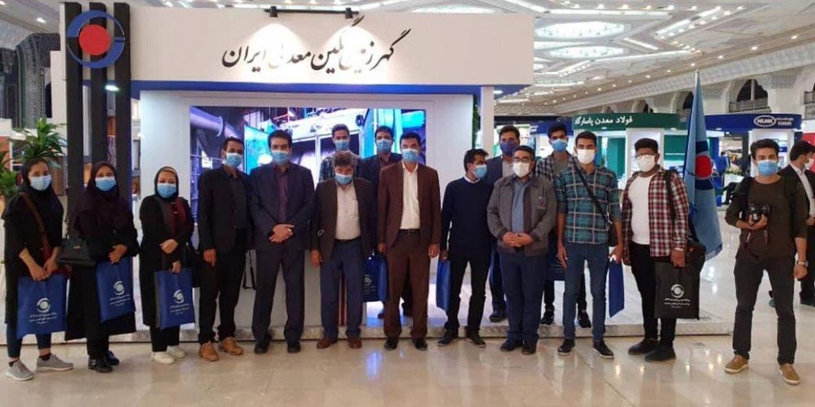 بازدید اهالی رسانه سیرجان از غرفه شرکت گهرزمین در نمایشگاه بین المللی ماینکس