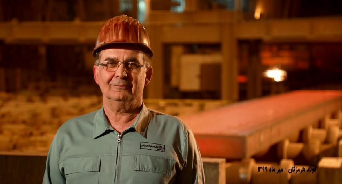 گزارش عملکرد 6 ماهه شرکت فولاد هرمزگان در سال 99