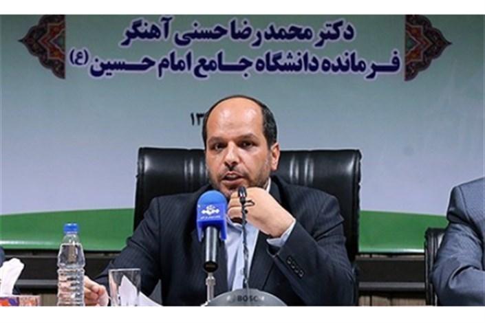 آهنگر: بیانیه گام دوم انقلاب گامی در تحقق افول آمریکاست ، جمهوری اسلامی باید مولفه های تمدن سایبری را بداند
