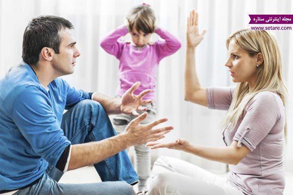 تحمل زندگی مشترک به خاطر فرزندان، درست یا غلط؟