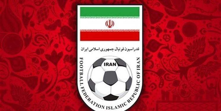 فدراسیون فوتبال: عدم حضور اعضای هیات رئیسه در انتخاب کذب است