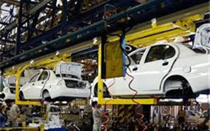 کاهش قیمت تمام شده خودروهای جدید با مشترک سازی قطعات