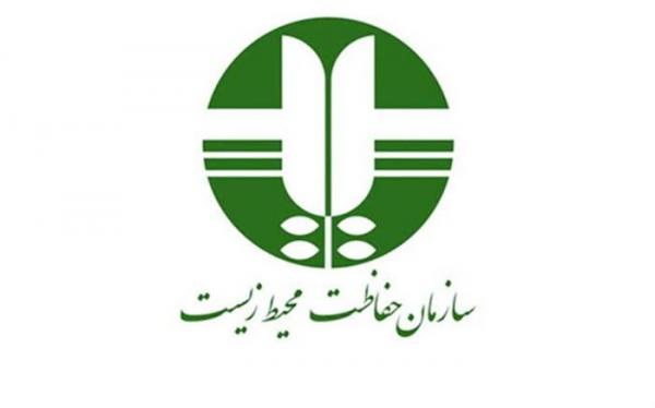 استعلام الکترونیکی از سازمان حفاظت محیط زیست راه اندازی شد