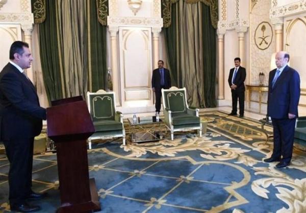 یمن، سوگند نخست وزیر در مقابل رئیس جمهوری فراری در عربستان