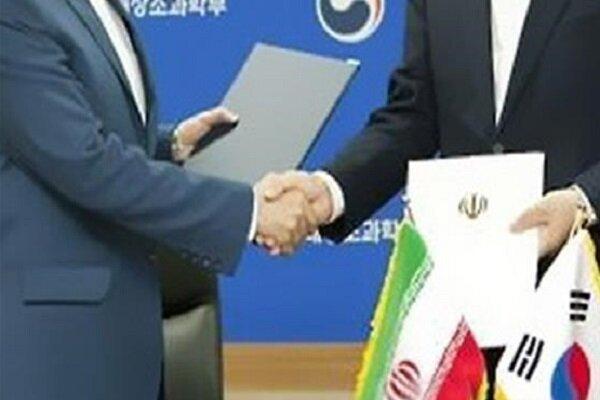 مذاکره سئول-تهران در باب دارایی های بلوکه شده ایران ادامه دارد