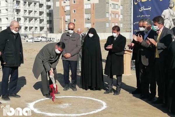 کلنگ بنای خردسرای فردوسی در مشهد به زمین زده شد