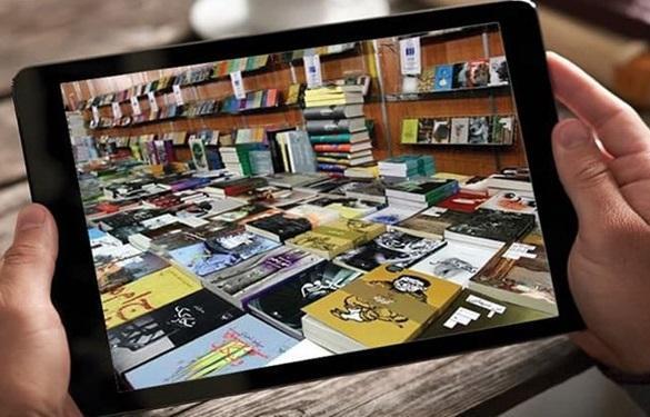 اعلام سایت خرید از نمایشگاه مجازی کتاب
