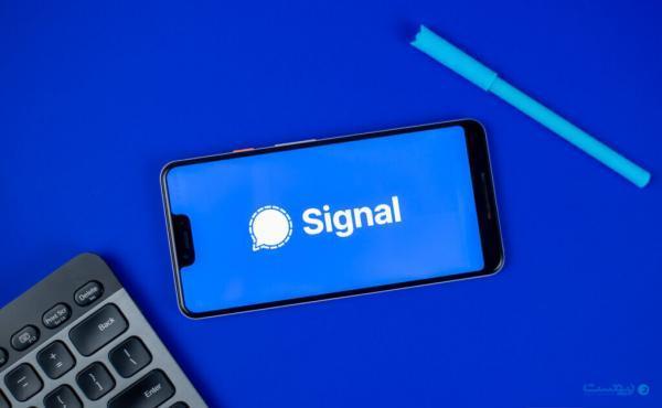 محبوبیت سیگنال از غرب تا شرق گسترده شد