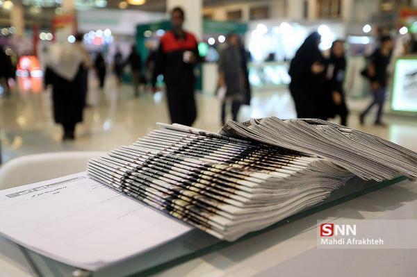 معاون فرهنگی دانشگاه فردوسی مشهد در جلسات کمیته ناظر بر نشریات دانشجویی شرکت نمی کند