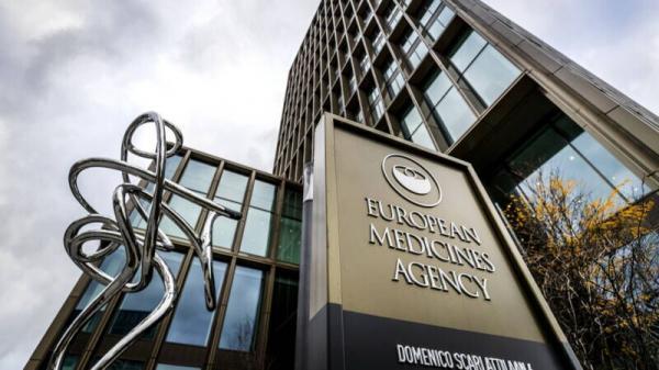 خبرنگاران روایت روزنامه هلندی از حمله سایبری چین و روسیه به آژانس دارویی اروپا