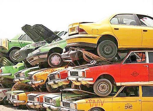 ضرر هنگفت خودروهای فرسوده به کشور