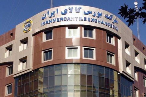 شمش بلوم، ورق فولادی و تختال در سبد خریداران بورس کالای ایران