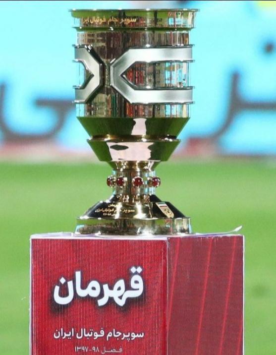 زمان سوپر جام فوتبال ایران تعیین شد