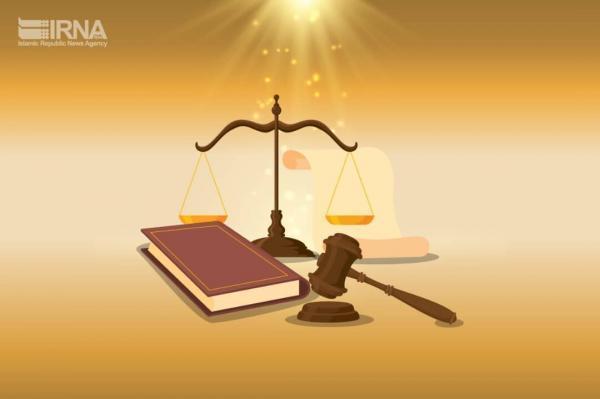 خبرنگاران رأی پرونده آفتاب ری صادر شد