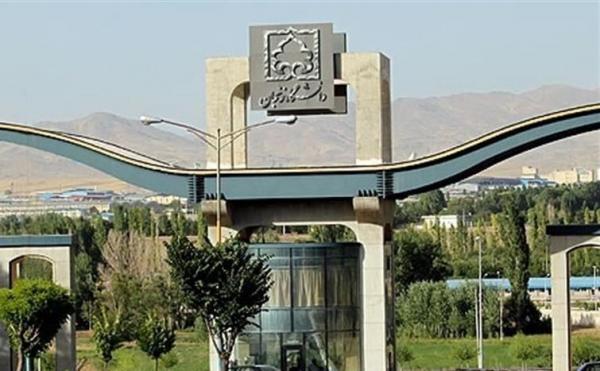 دانشگاه زنجان در رشته های علوم تربیتی و مدیریت رفتار سازمانی دانشجو می پذیرد