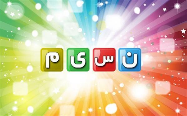 اعلام زمان پخش برنامه های خندوانه و دورهمی در تابستان