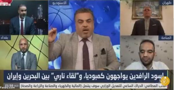 درگیری لفظی بازیکن سابق پرسپولیس با خبرنگار بحرینی